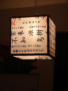 luminária oriental